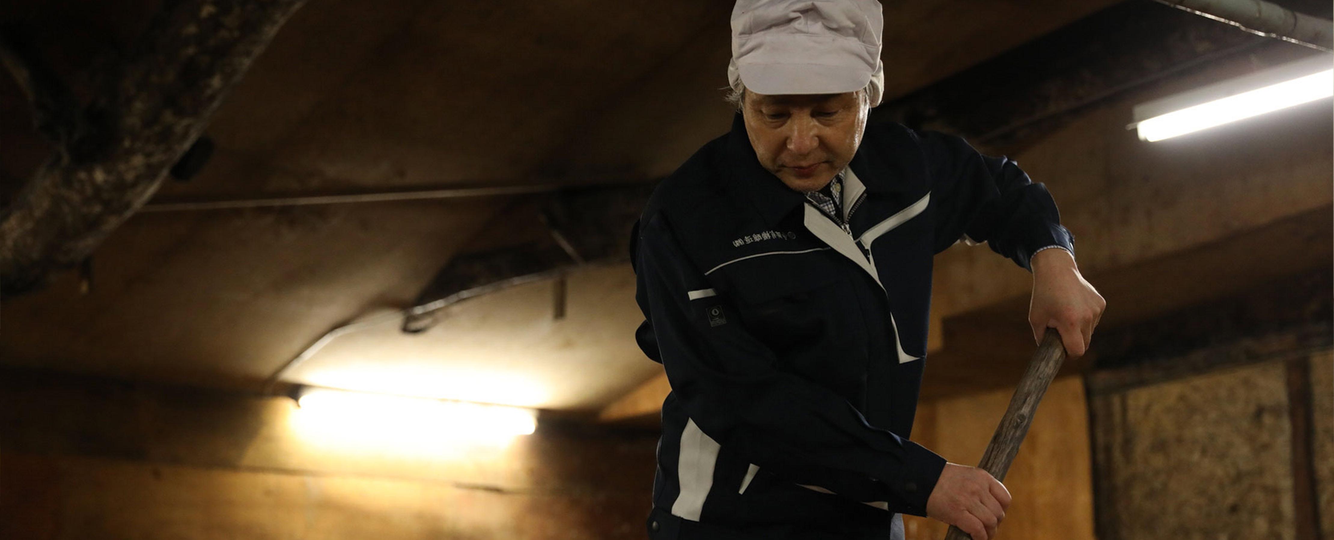 寺岡有機醸造の職人