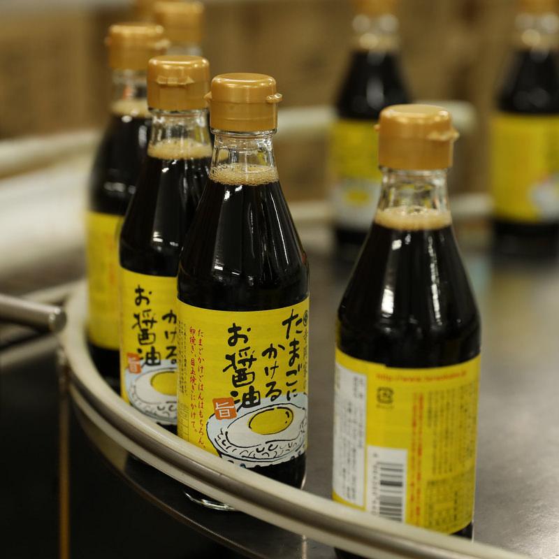 新たな挑戦を作る松永工場