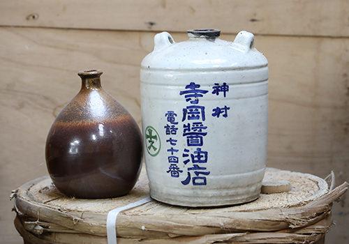 寺岡醤油株式会社創立