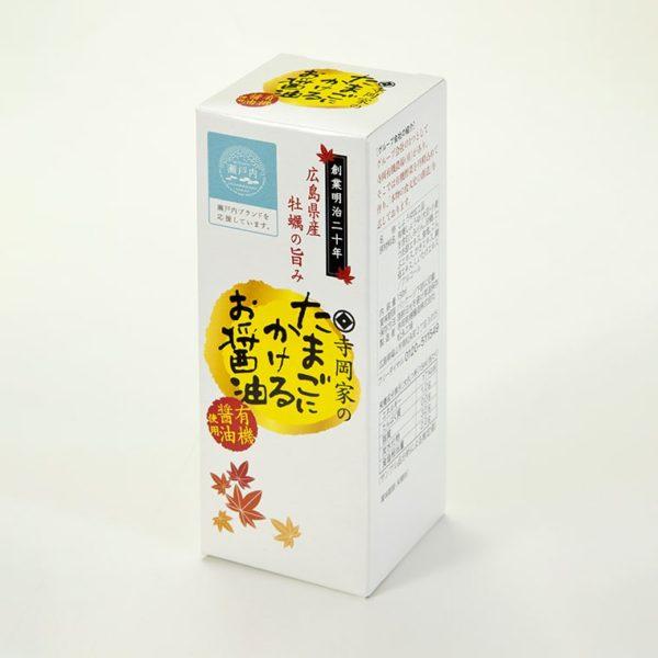 寺岡家のたまごにかけるお醤油<br>【有機醤油使用】