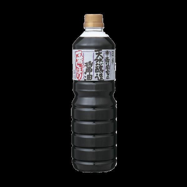 寺岡家の天然醸造醤油一番しぼり1L