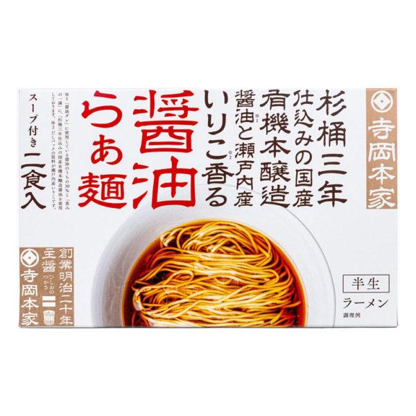 【二食入】杉桶三年仕込みの国産有機本醸造醤油と瀬戸内産いりこ香る醤油らぁ麺